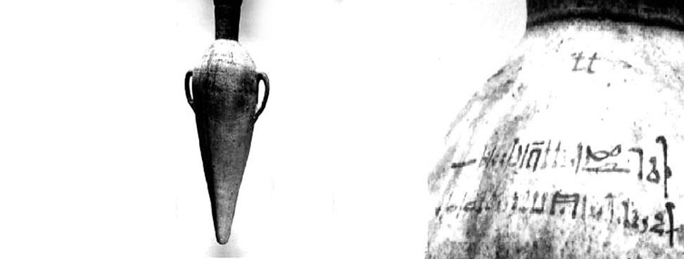 El origen del vino en Próximo Oriente: Ánforas de vino halladas en la Tumba de Tutankamon - Arqueogastronomía